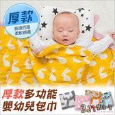 荷蘭Muslintree四層厚款動物印花嬰兒紗布包巾蓋被浴巾-321寶貝屋