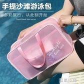 多功能戶外旅行洗漱包手提防水化妝包PVC健身洗浴用品收納袋游泳 藍嵐