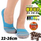 【衣襪酷】加大咖啡炭紗 矽膠止滑 條紋襪套 台灣製 愛地球 Honey Lu Lu