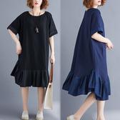 大尺碼 洋裝夏季新款韓版大碼寬鬆減齡荷葉邊拼接洋氣連衣裙女顯瘦魚尾裙 快速出貨
