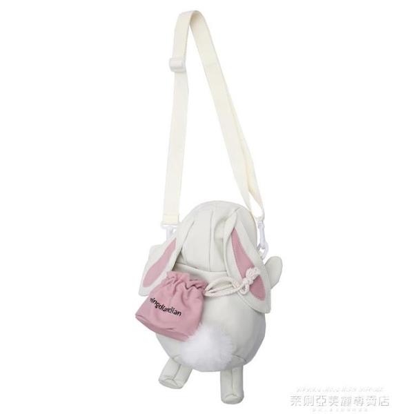 玩偶包 日系ins玩偶包包女包2021新款潮可愛少女卡通兔子帆布側背斜背包 夏季新品