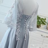 姐妹團伴娘服2018新款宴會晚禮服派對小禮服中長款女夏連身裙『韓女王』