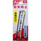 New3DSLL專用 日本 CYBER 金屬伸縮觸控筆 含手繩 綠色款 舊款主機無法使用用【玩樂小熊】