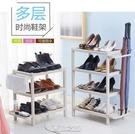 多層簡易鞋架子防塵家用宿舍門口塑料組裝現代簡約客廳浴室拖鞋架 [快速出貨]