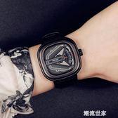 手錶創意個性酷炫跑車轉盤蟲洞概念前衛時尚潮流防水男士學生男錶MBS『潮流世家』