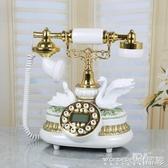 老式電話機TQJ新款歐式電話機座機家用固定復古創意老式仿古時尚8615LX雙12搶購