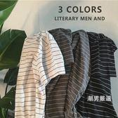 全館一件88折-條紋T恤夏季新品韓版基礎款學生短袖T恤圓領條紋半袖簡約情侶男女上衣服M-2XL3色
