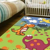范登伯格 卡比諾★恐龍樂園地毯-117x170cm