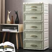18/38寬歐式夾縫收納柜抽屜式置物架儲物柜廚房縫隙窄面整理柜子TZGZ  免運快速出貨