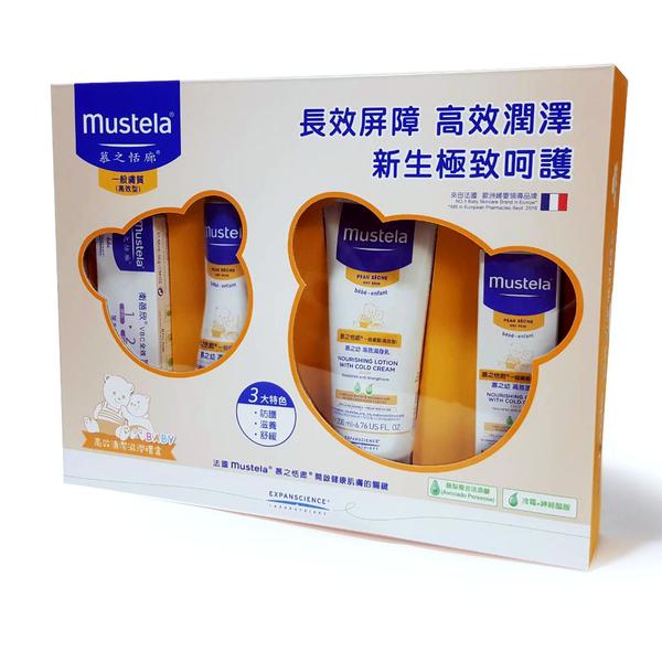 Mustela 慕之恬廊高效清潔滋潤禮盒附提袋 公司貨中文標 PG美妝