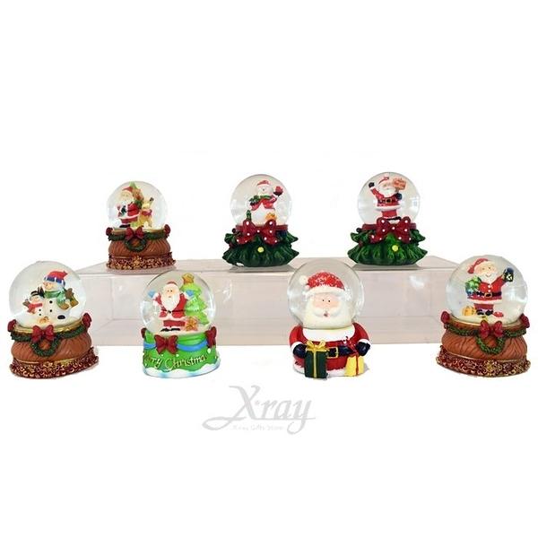 節慶王【X059226】150元聖誕造型水球綜合下標(不挑款-隨機出貨),水球/雪球/水晶球