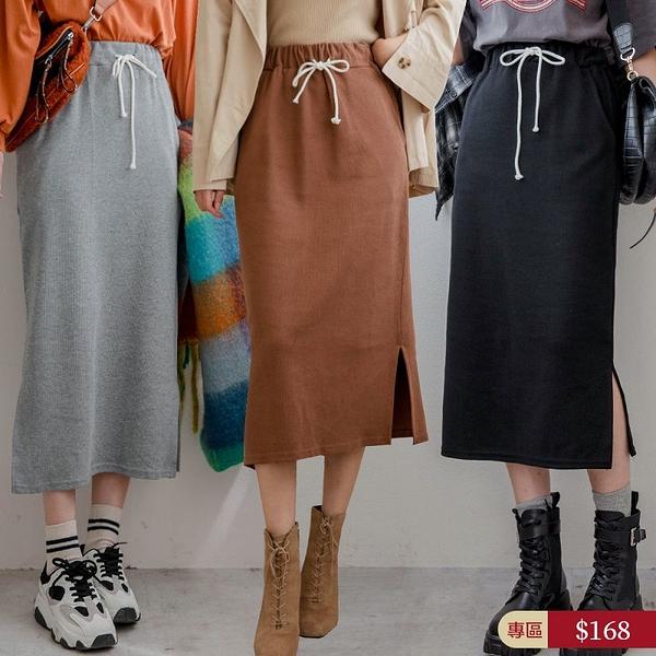 現貨-MIUSTAR腰鬆緊抽繩側開衩棉質長裙(共4色)【NH2197】