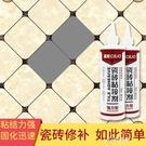 瓷友瓷磚起翹脫落粘合劑貼補墻磚地磚膠強力修復家用代替水泥 【快速出貨】