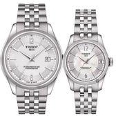 TISSOT 天梭 Ballade COSC 80小時矽游絲機械對錶/情侶手錶-銀/41+32mm T1084081103700+T1082081111700
