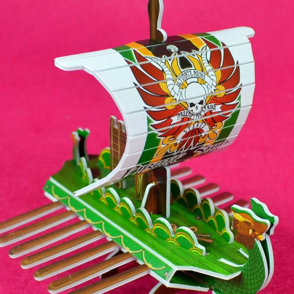 佳廷模型 親子DIY紙模型3D立體拼圖贈品獎勵品專賣店 船舶軍艦遊艇 袋裝海盜船3綠 Calebou卡樂保