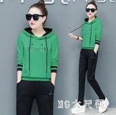 大碼秋季新款潮休閒套裝女學生韓版寬鬆長袖時尚運動衛衣兩件套 XN5100『MG大尺碼』