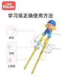 兒童輔食碗兒童筷子訓練筷小孩餐具套裝勺叉寶寶吃飯學習   童趣屋