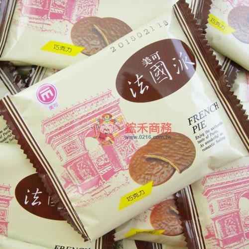 美可-巧克力法國派300g【0216零食團購】G237-0.5