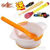 寶寶輔食碗勺兒童餐具套裝新生兒防摔研磨小勺子嬰兒幼兒吃飯  朵拉朵衣櫥