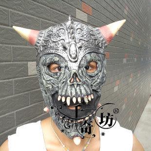 灰臉牛角面具105g