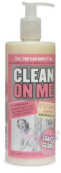 英國品牌 Soap & Glory 經典香水柔膚沐浴乳 16.2oz / 500ml 英國製造【彤彤小舖】