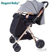 嬰兒推車超輕便攜式高景觀簡易折疊小孩可坐可躺寶寶手推車   9號潮人館igo