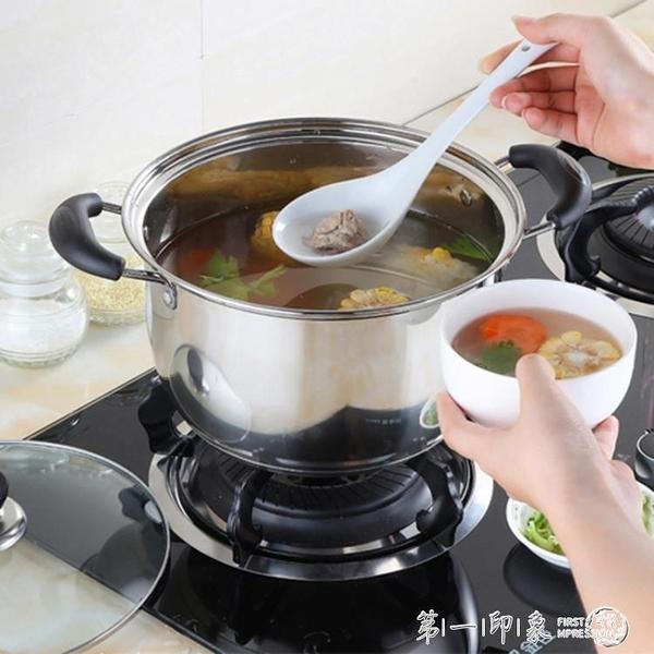 雙耳鍋具家用蒸鍋小火鍋不銹鋼鍋電磁爐鍋小湯鍋加厚火鍋迷你通用 第一印象