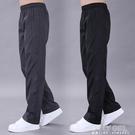 運動褲男夏季薄款休閒長褲寬鬆直筒男士大碼冰絲彈力百搭速干褲子 夏季狂歡