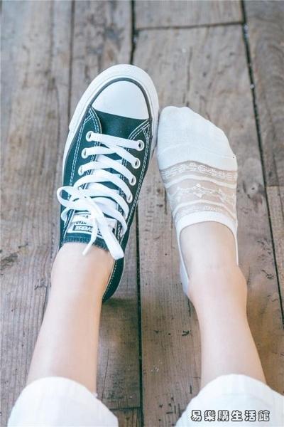 夏季超薄款蕾絲船襪女士短襪隱形襪