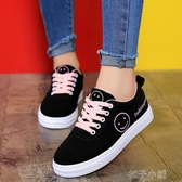 新款小白鞋女板鞋百搭平底運動鞋韓版學生街拍女鞋休閒鞋 扣子小鋪