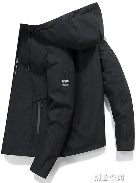 男士外套春秋季2021新品男裝韓版休閒服潮流棒球服上衣工裝夾克男 創意新品