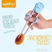 兒童不銹鋼練習筷 右手訓練筷學習筷子 寶寶早教益智不銹鋼餐具【果果新品】