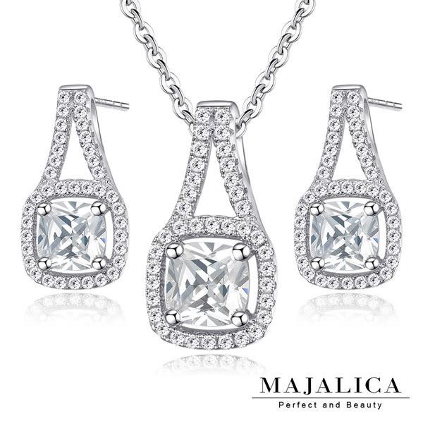 925純銀項鍊耳環 Majalica 純銀飾「經典閃鑽」項鍊耳環套組 *一套價格* 附保證卡