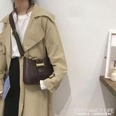 小眾品牌包包女冬季新款時尚馬鞍包百搭ins單肩斜背包腋下包ATF 艾瑞斯生活居家
