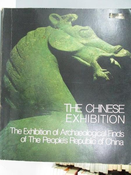 【書寶二手書T8/收藏_DB5】The Chinese Exhibition