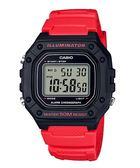 CASIO 卡西歐 經典防水 運動手錶 (W-218H-4B)