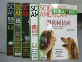 【書寶二手書T2/雜誌期刊_PBU】科學人_59~63期間_共5本合售_與狗共同抗癌等