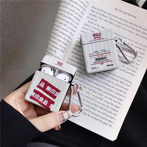 Airpods 1/2代 專用 台灣發貨 [ 行李箱 無印良品 ] 藍芽耳機保護套 蘋果無線耳機保護