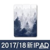 iPad mini5保護套1/2迷你4蘋果Pro11英寸air3平板6電腦10.5全包殼 DJ12035『俏美人大尺碼』
