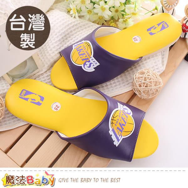 室內拖鞋 台灣製NBA授權湖人隊正版 魔法Baby