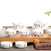 茶具組含茶壺+茶杯+茶海+茶盤-泡茶品茗唐詩白瓷功夫茶具套組69ad46[時尚巴黎]