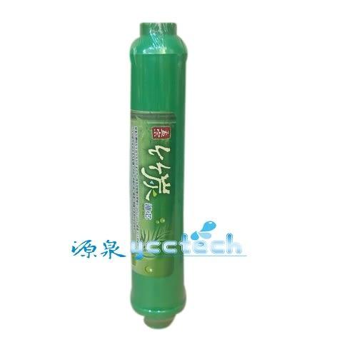 優質台灣製孟宗竹後置竹碳濾芯小T/33●一次購4支,優惠價:1000元●
