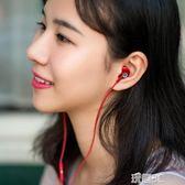 耳機 通用小米耳機5X 4 5s plus紅米手機note4x 3入耳式原裝重低音耳塞 歐萊爾藝術館