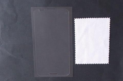 手機螢幕保護貼 LG Optimus G Pro(E988) 霧面 AG 抗眩光/抗炫光