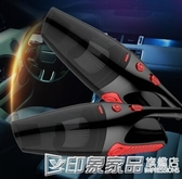 車載吸塵器大功率強力汽車專用車用多功能大吸力小型便攜式手持式 印象家品
