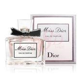 Dior迪奧 Miss Dior香氛(淡香精) 小香5ml 公司貨【UR8D】