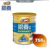 【雀巢 Nestle】金克寧銀養 高鈣葡萄糖胺配方750g