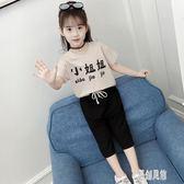 女童短袖套裝 兒童裝夏裝套裝2019新款寶寶短袖休閒兩件套 DJ10758【原創風館】