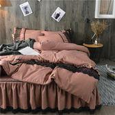 交換禮物-韓式公主蕾絲床上四件套床單被套素面ins網紅磨毛夾棉床裙雙人1.8