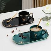 咖啡杯 網紅咖啡杯歐式小奢華精致英式下午茶杯子高檔陶瓷杯碟套裝ins風【快速出貨八折下殺】